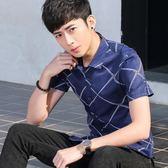 短袖格紋襯衫男夏季韓版修身青少年百搭休閒襯衣《印象精品》t474