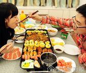 韓式家用不粘鍋電烤爐無煙烤肉機電烤盤鐵板燒烤肉鍋燒烤工具架YYJ 歌莉婭