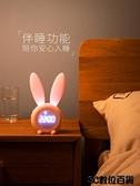 鬧鐘 可愛小學生用床頭充電貪睡靜音兒童專用鬧鐘女孩公主卡通懶人帶燈 3C數位百貨