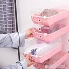 20個更優惠防塵鞋盒收納盒透明鞋子塑料收納盒鞋盒抽屜式鞋櫃