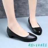 4月後發貨 黑色單鞋女式大碼OL低跟鞋粗跟圓頭淺口皮鞋白領工鞋 EY10346『科炫3C』