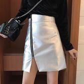 裙子新款韓版時尚百搭高腰不對稱pu半身裙女包臀A字裙皮短裙 衣櫥秘密