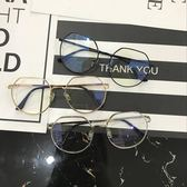 學院風眼鏡框架女男韓版潮街拍復古素顏鏡圓框防輻射藍光配度數鏡 概念3C旗艦店