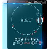 電磁爐德國高蘭仕新款套裝家用節能電全套智慧 220V LX曼莎時尚