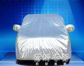 車衣車罩防雨防曬7座專用加厚隔熱遮陽S1 S3汽車套YYP  蓓娜衣都