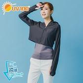 UV100 防曬 抗UV-涼感透氣面罩連帽短外套-自體收納