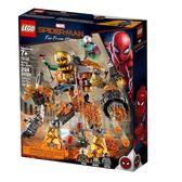【LEGO樂高】超級英雄 電影 蜘蛛人:離家日 熔岩人戰鬥 #76128