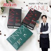 韓國 MAXIM 麥心 KANU 隨身盒 美式黑咖啡 (1.6g*10入) 咖啡 即溶咖啡 美式咖啡 沖泡飲品 韓國咖啡