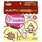 日本製ISDG美妃酵素布丁狗蔬菜酵素女人我最大介紹232種蔬果附盒172048通販屋