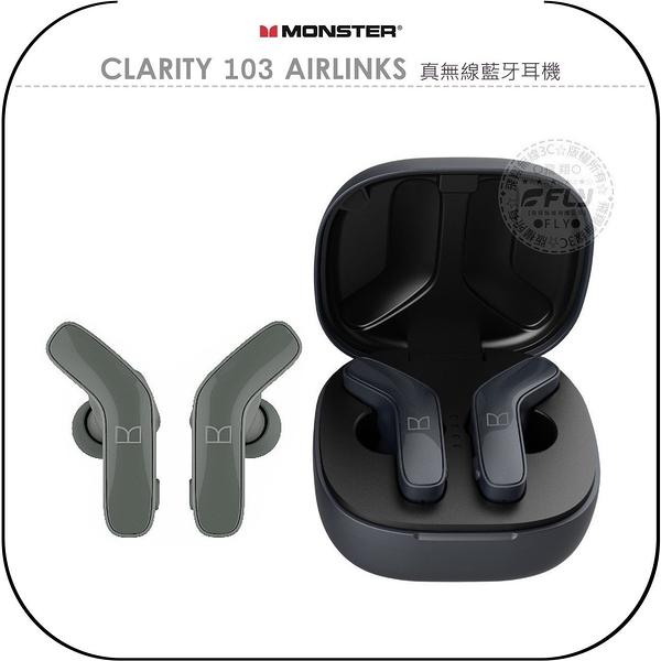 《飛翔無線3C》MONSTER CLARITY 103 AIRLINKS 真無線藍牙耳機│公司貨│5.0藍芽 含充電盒