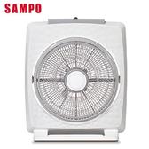 『SAMPO』 聲寶 14吋六片扇葉微電腦DC節能箱扇 (附遙控器) SK-FC14BDR **免運費**