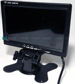 7吋LCD螢幕螢幕 (航空頭)
