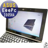 EZstick靜電式筆電LCD液晶螢幕貼-ASUS EeePc 1005HA 10吋系列專用螢幕貼