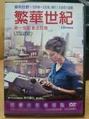 影音專賣店-P01-063-正版DVD*電影【繁華世紀-第一女記者法拉奇】-當她振筆疾書,一字一句都撼動世