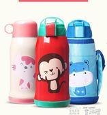兒童水壺 兒童保溫杯帶吸管兩用不銹鋼水壺小學生幼兒園防摔寶寶水杯 童趣屋