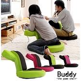 創意單人懶人沙發椅榻榻米客廳電視電競游戲座椅家用躺椅宿舍椅子 YDL