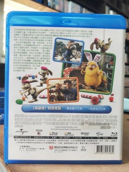挖寶二手片-0606-正版藍光BD【開運兔】卡通動畫(直購價)海報是影印