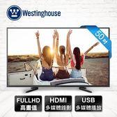 雙喬嚴選 【Westinghouse 美國西屋】50吋 液晶顯示器 /電視+視訊盒 HTV-50FHD710