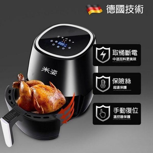 【Love Shop】米姿PC900D大容量 氣炸鍋 台灣專用版 智能觸控螢幕/烤箱/電烤箱