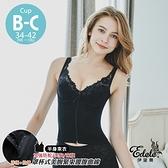 360丹極塑推脂調整型前扣拉鍊式半身塑身衣 B-C罩34-42 (黑色) - 伊黛爾