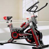 動感單車動感單車家用室內運動健身車 超靜音腳踏健身運動器材 運動器 最後一天8折