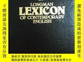 二手書博民逛書店Longman罕見Dictionary外文書店庫存 未使用過 無