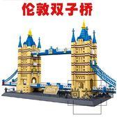 兼容樂高積木世界著名建筑模型兒童益智拼裝玩具【時尚大衣櫥】