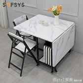 家用餐桌小戶型可移動桌椅組合1.5米8人簡易長方形吃飯桌子 開春特惠 YTL