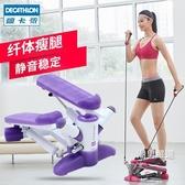 踏步機家用踏步機健身器材瘦腿靜音迷你腳踏機機xw