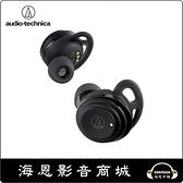 【海恩數位】日本鐵三角 audio-technica ATH-SPORT5TW 真無線運動耳機 黑色