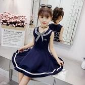 女童洋裝春夏裝新款韓版網紅兒童裝洋氣學院風女孩公主裙子 poly girl