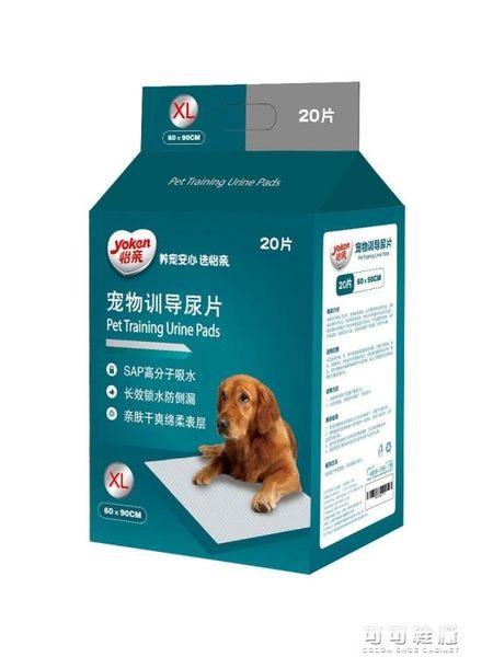 狗狗用品吸水墊寵物尿片除臭尿墊泰迪尿不濕加厚100片貓尿布 可可鞋櫃