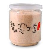 天廚喜馬拉雅山岩鹽(細粒)400g【愛買】