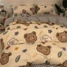 可愛卡通小熊四件套1.8床上用品簡約清新水洗棉床單三件套ins被套 夢幻小鎮