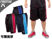 FIRESTAR 男短褲-黑紅/黑寶藍/丈青水藍(籃球 雙面穿≡排汗專家≡