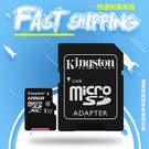 Kingston 金士頓 128GB microSDXC UHS-1 Class10 記憶卡 附轉卡【快速出貨】