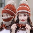 擋風帽 帽子女針織保暖帽口罩防風圍脖秋冬季騎車護耳毛線帽【快速出貨】