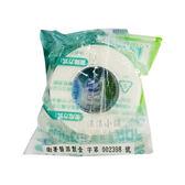 透氣膠帶(未滅菌) 白色 0.5吋 2入