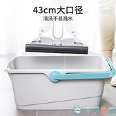 洗拖把桶家用長方形加厚擠水桶拖地塑料水桶【千尋之旅】