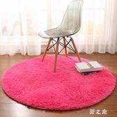 地毯  歐式圓形臥室墊吊籃藤椅墊電腦椅地板墊梳妝臺落地鏡地墊可愛 KB9058【野之旅】