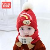 寶寶帽子秋冬季嬰幼兒男女童保暖護耳嬰兒可愛超萌網紅兒童毛線帽 快速出貨