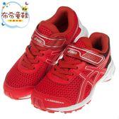 《布布童鞋》asics亞瑟士亮紅色競速兒童機能運動鞋(19~24公分) [ J9D018A ]