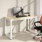 LOGIS 極簡 工業風 白腳桌 工作桌 長桌 電腦桌 辦公桌  LS-612W