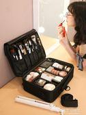 化妝包女大容量多功能便攜ins風網紅旅行化妝箱專業化妝師跟妝包 ATF polygirl