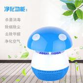 空氣清化器 小型空氣凈化器家用氧吧負離子發生器除甲醛煙味室內消毒清新機 玩趣3C