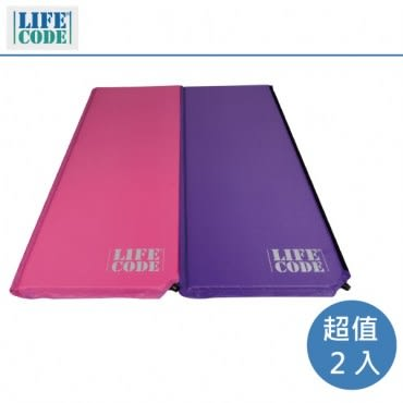 LIFECODE《馬卡龍》雙面可用自動充氣睡墊-厚3cm (藍配桃紅)2入組
