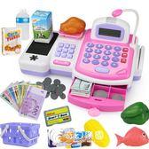 兒童收銀機玩具超市過家家套裝可掃描刷卡男女孩多功能收銀臺玩具