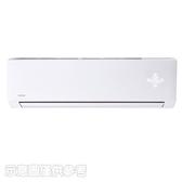 (含標準安裝)禾聯變頻分離式冷氣18坪HI-N1122C/HO-N1122