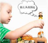 小孩餐具套裝嬰兒幼兒童筷子訓練筷寶寶學習練習筷家用勺子叉男孩 颜色分类