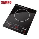 ◤A級福利出清品‧限量搶購中◢【聲寶SAMPO】觸控式IH變頻電磁爐 KM-SK12Q